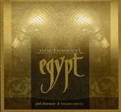 Enchanted Egypt, Belly Dance CD image