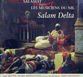 Salam Delta, Belly Dance CD image