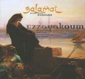 Salamat: Ezzayakoum, Belly Dance CD image