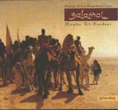 Mambo El Soudani, Belly Dance CD image