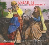 Amar 14, Belly Dance CD image