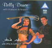 Belly Dance w/ Haissam & Najwa, Belly Dance CD image