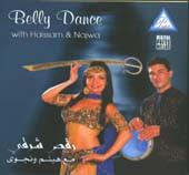 Belly Dance w/ Haissam & Najwa, Belly Dance CD image