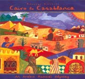 Cairo to Casablanca, Belly Dance CD image