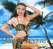 Raks-I Feyzan 3, Belly Dance CD image