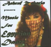 Music For Egyptian Dance, Belly Dance CD image