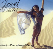 Jewel of the Desert by Dr. Samy Farag