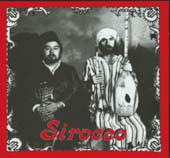 Sirocco I, Belly Dance CD image