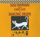 Dancing Drums by Susu & the Cairo Cats, Belly Dance CD image