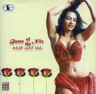 Queen of the Nile, Belly Dance CD
