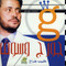 Tabib Garah, Belly Dance CD image