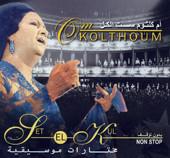 Set El Kul, Belly Dance CD image