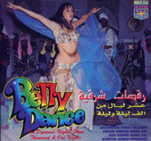 Thousand & One Nights, Belly Dance CD image