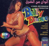Belly Dance w/ Farouk Salame & Abboud Abdel-Al, Belly Dance CD image
