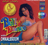 Belly Dance with Om Kalssoum, Belly Dance CD
