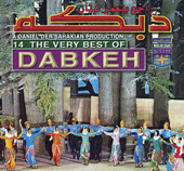The Very Best of Dabke, Belly Dance CD