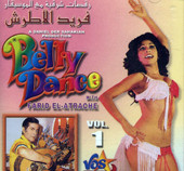 Belly Dance with Farid El-Atrach Volume 1, Belly Dance CD image