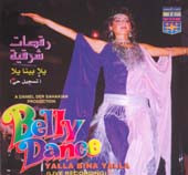 Yalla Bina Yalla, Belly Dance CD image