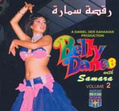Belly Dance with Samara, Belly Dance CD image