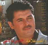 Habibi Ya Nasi, Belly Dance CD image