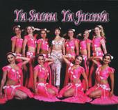 Ya Salam Ya Jillina, Belly Dance CD image