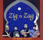 Zig N Zag, Belly Dance CD image