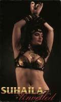 Suhaila Unveiled, Belly Dance DVD image