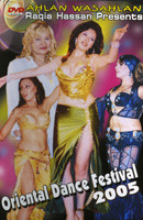 Ahlan Wa Sahlan 2005: Closing Ceremony, Belly Dance DVD image