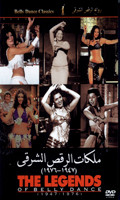 The Legends of Belly Dance: 1947-1976, Belly Dance DVD image