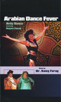 Arabian Dance Fever, Belly Dance DVD image