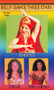 Belly Dance Three Stars, Belly Dance DVD image