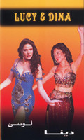 Lucy and Dina, Belly Dance DVD image