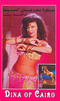 Dina in Festivals, Belly Dance DVD image