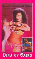 Dina in Festivals, Belly Dance DVD image