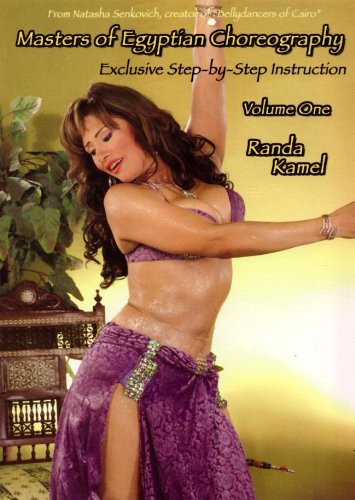 Masters of Egyptian Choreography Vol. 1 - Randa Kamel