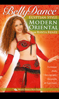 Bellydance Egyptian Style - Modern Oriental, Belly Dance DVD image