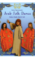 Arab Folk Dance, Belly Dance DVD image