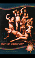 Suhaila Belly Dance Performance Series: Dance Company, Belly Dance DVD image