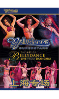 The Art of Bellydance - Live from Shanghai, Belly Dance DVD image