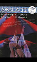 Asala II Arabesque Dance Company, Belly Dance DVD image