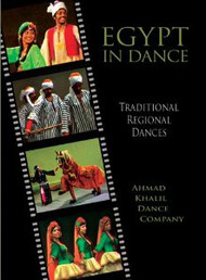 Egypt in Dance, Belly Dance DVD