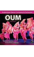 Oum, Belly Dance DVD image