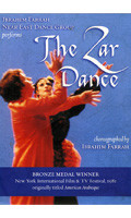 The Zar Dance, Belly Dance DVD image