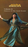 Aisha Dances Vol 2, Belly Dance DVD image