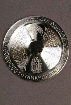 Tutankhamun Silver Finger Cymbals image