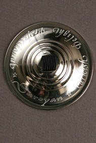 Turkish Delight – Pro Silver Finger Cymbals image