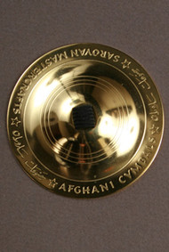 Afghani Finger Cymbals image