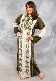 Islamic Mouray Caftan, from Egypt, Option 1