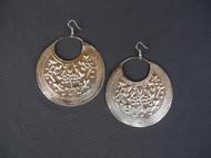 Coin Earrings - Style 4