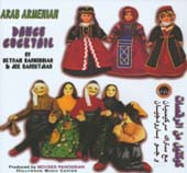 Arab Armenian Dance Cocktail, Music for Belly Dance image